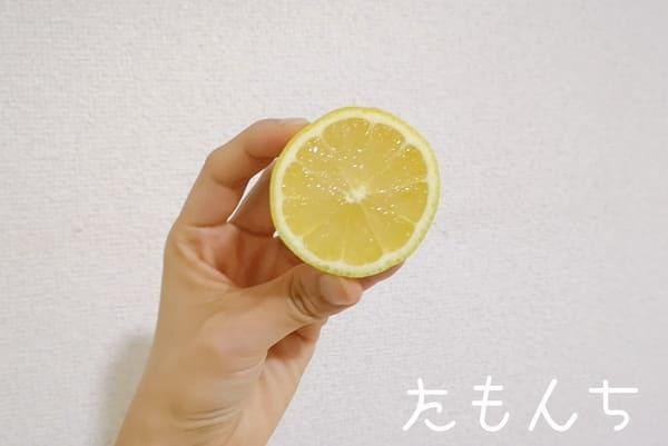 ちゃんとオイシックスで届いたレモンの写真