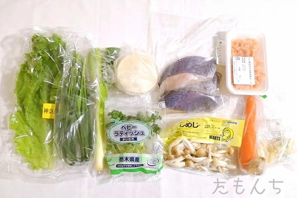 ヨシケイのミールキットの食材