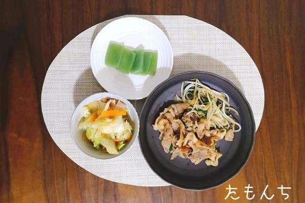 ヨシケイのミールキットで作った料理