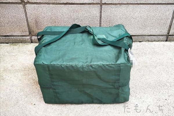 ヨシケイの保冷ボックス