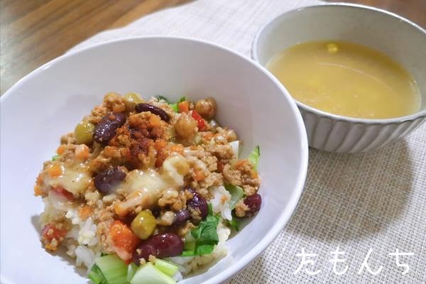 彩り野菜のタコライスのできあがり写真