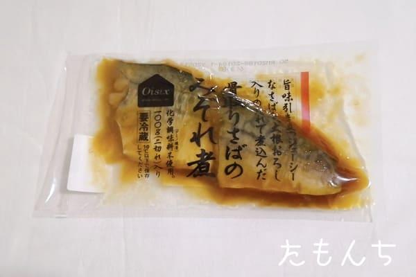 さばの味噌煮のパッケージ