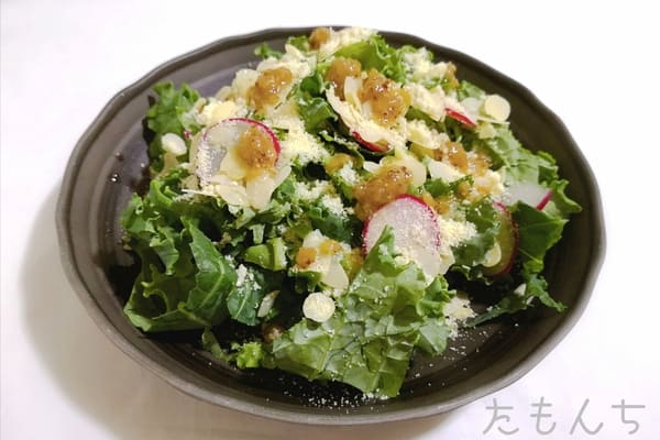 ケールのサラダの写真