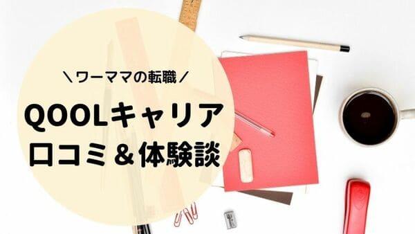 文具の写真