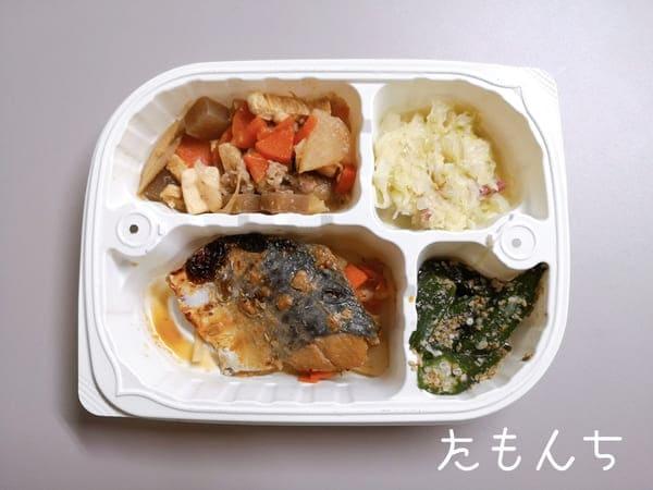 ヘルシーミール和食の写真