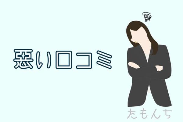 女の人のイラスト