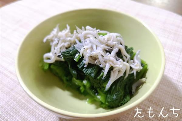 小松菜の調理後写真