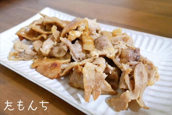 豚肉の調理後写真