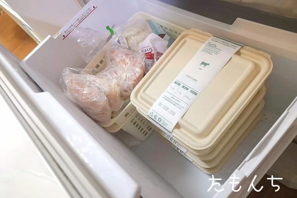 ナッシュのお弁当箱を冷凍庫に入れた写真