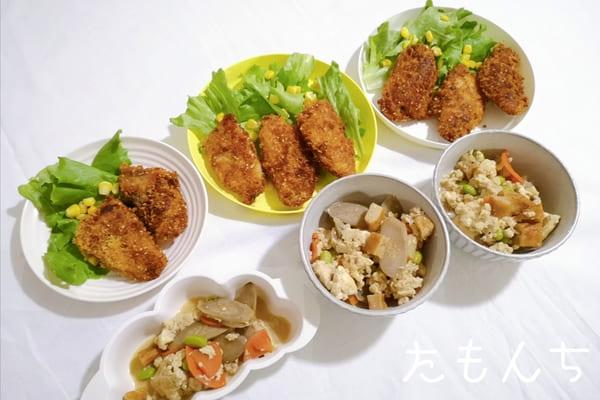 ヨシケイお試しセットで作った料理の写真
