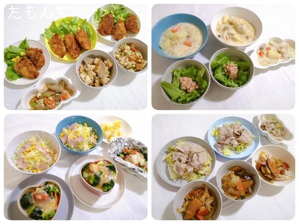 ヨシケイ・プチママで作った料理。