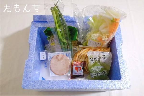 保冷ボックスに入ったヨシケイのミールキット