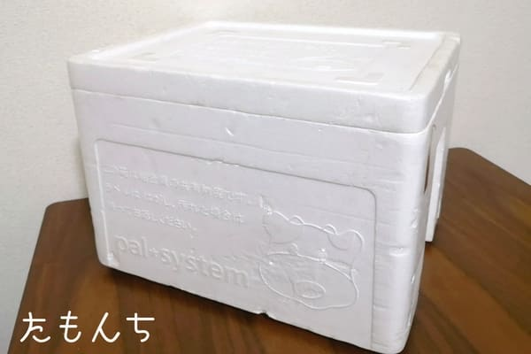 パルシステムの配送BOX