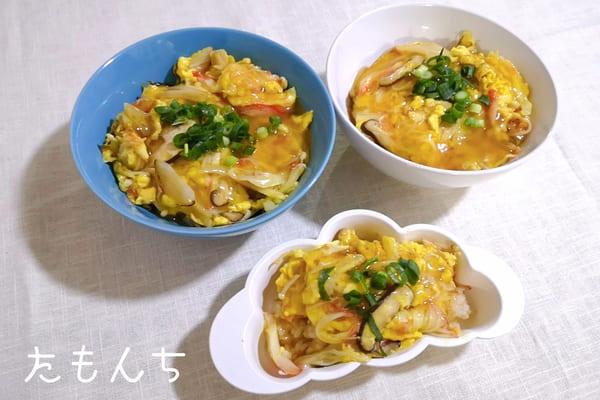 天津飯の写真