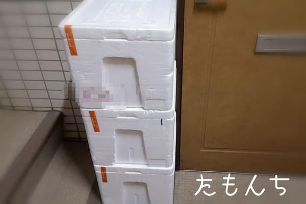 配送時のボックス写真