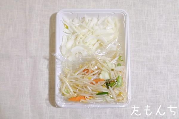 カットされた野菜