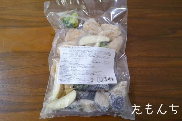 冷凍キットの写真