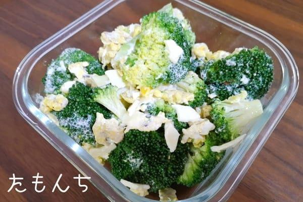 ブロッコリーと炒り卵のサラダ