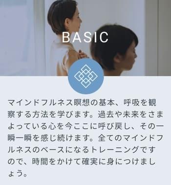 BASICの説明