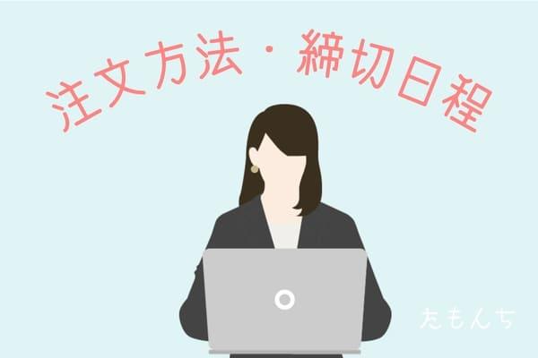 PCを見る女性のイラスト