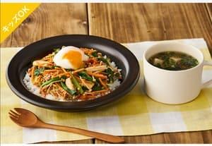 そぼろと野菜のビビンバ&韓国風スープ