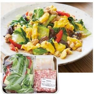 ちんげん菜の彩り塩炒めの写真
