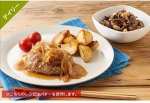 玉ねぎソースの和風バーグ&しらたきとびじき炒め煮