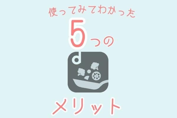 dミールキットのロゴ