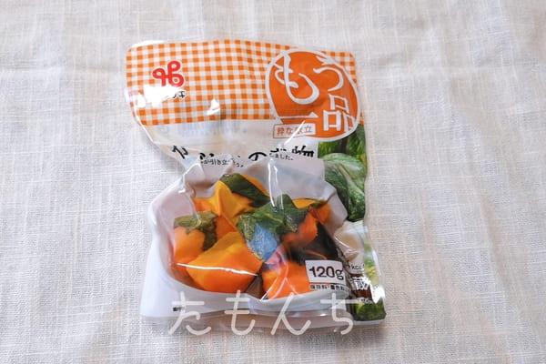かぼちゃの煮物のパッケージ写真