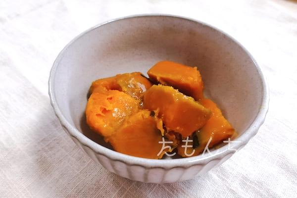 かぼちゃの煮物の盛り付け後写真