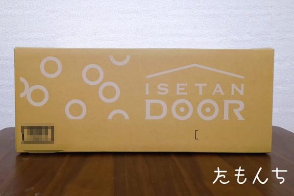 伊勢丹ドアお試しセットの箱