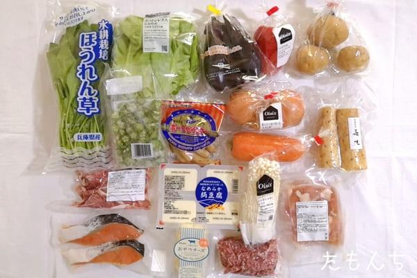 オイシックスで購入した生鮮食品