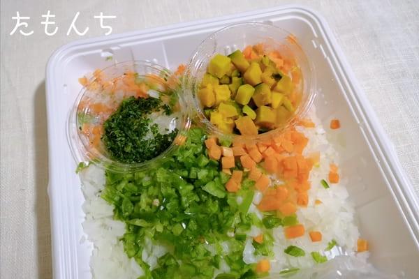 パルシステムミールキットのカット野菜