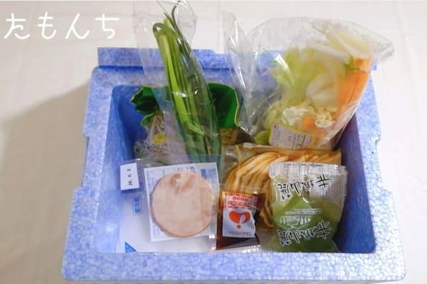 ヨシケイの食材