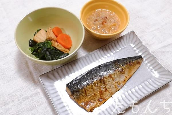 わんまいるの献立の写真(魚料理)