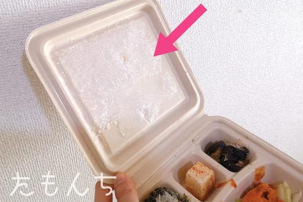冷凍弁当の写真