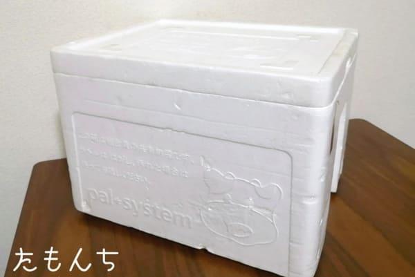 パルシステムの保冷箱の写真