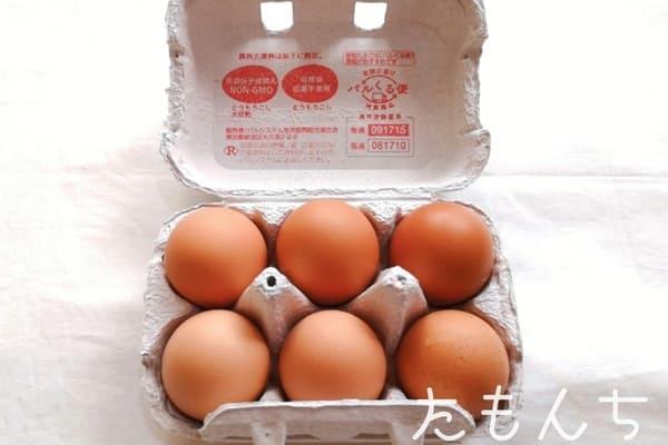 パルシステムの卵の写真