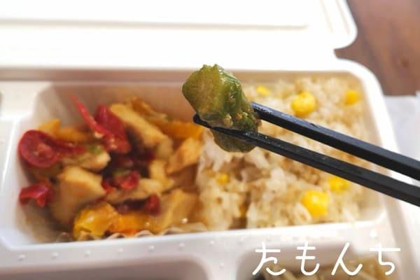 野菜のおかずの写真